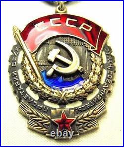 USSR Order of Red Banner of Labor #871726 Silver Soviet Russian Medal Original
