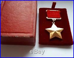 USSR Russian Soviet Silver Badge Hero of soviet union gold star