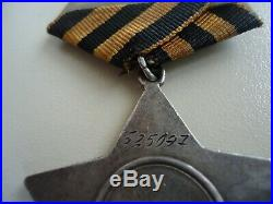 USSR, Soviet Union Order of Glory 3rd Class, Medal WWII Silver 100%Original 525097