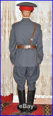 USSR Soviet Union Russia MVD Militia Police Officer Captain Uniform 1975-1991