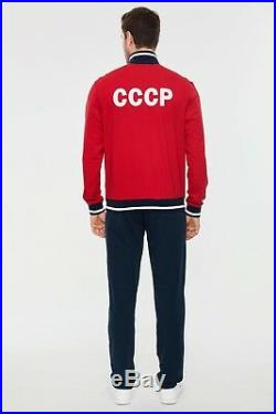 USSR Soviet Union, Tracksuit USSR, Men's tracksuit, Tracksuit, Red tracksuit