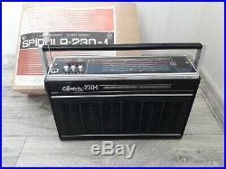 USSR Working portable radio receiver Transistor VEF Spidola-230 Soviet Union