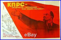 Ussr Original Russian Propaganda Poster Lenin Communist Party Of Soviet Union