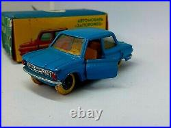 VINTAGE ZAZ 986A ZAPOROZHETS. YELLOW wheels. Made in Ussr143! Diecast. Scale