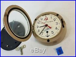 Vintag LG USSR CCCP Soviet Union Cast Iron Submarine Wall Clock Hammer Sickle