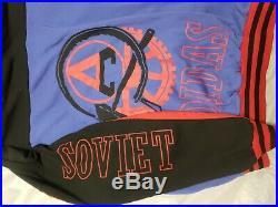 Vintage 80s Adidas USSR SOVIET UNION hammer Sickle Crewneck Trefoil Rare L
