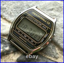 Vintage ELEKTRONIKA 53 USSR 80s quartz digital wrist watch