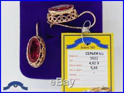 Vintage Old Earrings Russian Soviet Union USSR Jewelry Gold 14K 583 5.66 grams