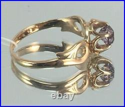 Vintage Original Soviet Rose Gold Alexandrite Ring 583 14K USSR, Solid Gold 14KT