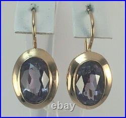 Vintage Original Soviet Rose Gold Earrings with Alexandrite 583 14K USSR