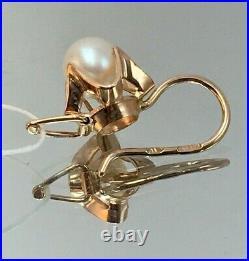 Vintage Original Soviet Rose Gold Pearl Earrings 583 14K USSR, Rose Gold 583