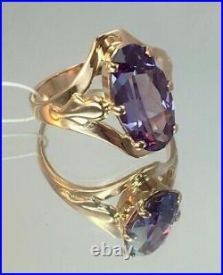 Vintage Original Soviet Rose Gold Ring with Alexandrite 583 14K USSR, Solid Gold