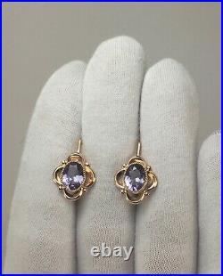 Vintage Original Soviet Russian Alexandrite Rose Gold Earrings 583 14K USSR