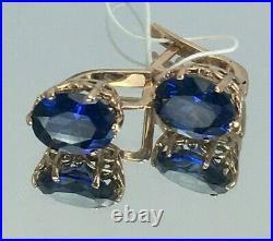 Vintage Original Soviet Russian Dark Blue Corundum Gold Earrings 583 14K USSR