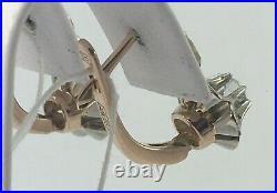 Vintage Original Soviet Russian Gold Earrings Yakutia Diamond 583 14K USSR