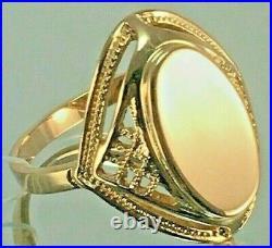 Vintage Original Soviet Russian Rose Gold Ring 583 14K USSR, Russian Gold Ring