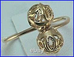 Vintage Original Soviet Russian Rose Gold Ring Kiss 583 14K USSR, Solid Gold