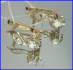 Vintage Original Soviet Russian Rose Gold Yakutia Diamond Earrings 583 14K USSR