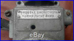 Vintage PHONE 1970 BUNKER MINE Soviet Union Russian USSR