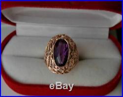 Vintage Rare Soviet USSR Russian Solid ROSE GOLD RING SIZE 9 Amethyst 583 14K