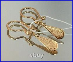 Vintage Soviet Amazing Rose Gold Earrings 583 14K USSR, Amazing Solid Gold 583