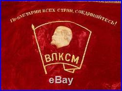 Vintage Soviet Russian Russia USSR Ukraine Union Lenin VLKSM Large Velvet Flag