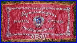 Vintage Soviet Russian Russia Union USSR Lenin Marx Large Red Flag Banner