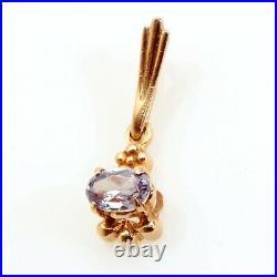 Vintage Soviet USSR Russia 14k Rose Gold (583) pendant