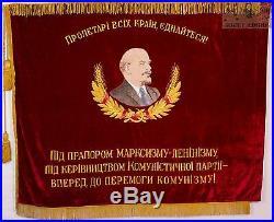 Vintage Soviet Union Flag original embroidered velvet banner Lenin USSR Russian