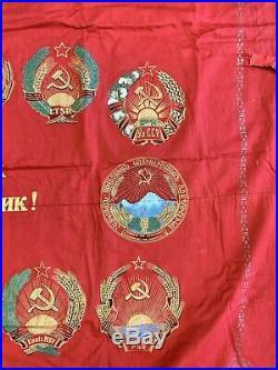 Vintage USSR Soviet Union Stalin Era Propaganda Flag Russian States Unite