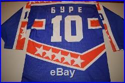 Vtg Pavel Bure Russia Russian Ice Hockey Jersey USSR Soviet Union Large XL