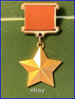 WW II GOLD STAR MEDAL HERO OF SOVIET UNION # 5568, Award to SHELEPOV PETR E