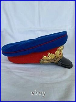 WW2 Marshal of The Soviet Union Russian Marshal General Officers Visor Hat Cap